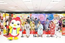 花慶の日2021‐夏の陣‐ONLINE1
