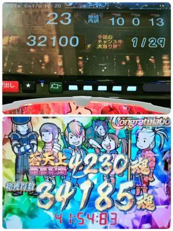 19_P新鬼武者 DAWN OF DREAMS_実戦