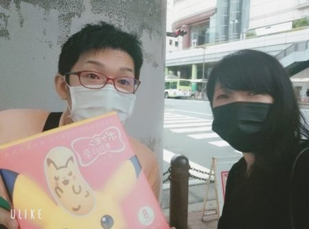 13_イチタケさん