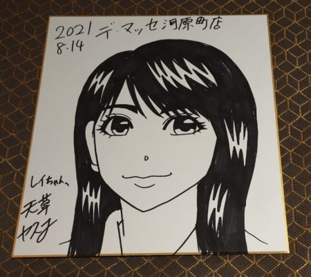 03_ヤスさんイラスト