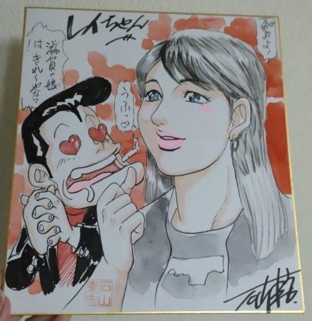 19_石山東吉(トンちゃん)先生とのんた丸孝先生