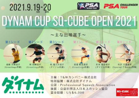 DYNAM CUP SQ CUBE OPEN 2021(1)