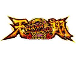 ハナハナホウオウ~天翔~_logo(1)