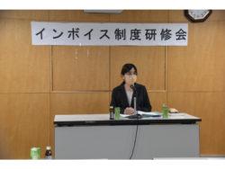 "<span class=""title"">東京都遊協が東京国税局から講師を迎え「インボイス制度研修会」を開催</span>"